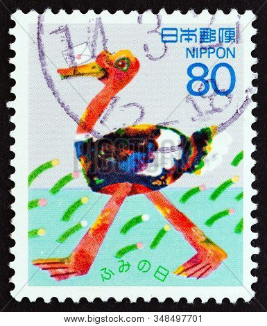 Japan - Circa 1995: A Stamp Printed In Japan From The
