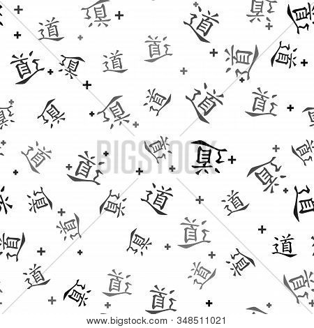 Black Chinese Calligraphy, Translation Dao, Tao, Taoism Icon Isolated Seamless Pattern On White Back