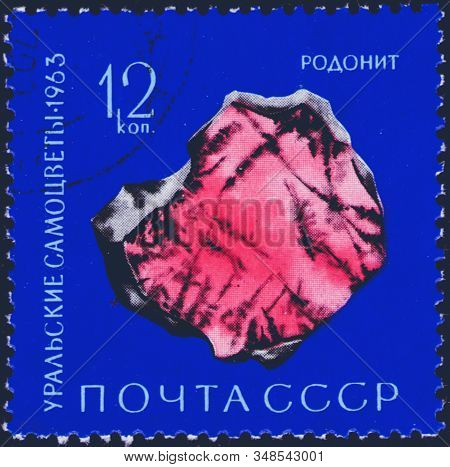 Saint Petersburg, Russia - February 01, 2020: Postage Stamp Issued In The Soviet Union With The Imag