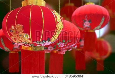 Chinese Red Lanterns ( Tang Lung ) - Chinese New Year Decorations
