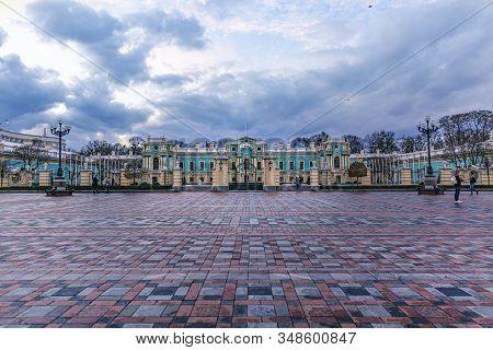 02.02.2020 Kiev, Ukraine, Mariinsky Palace. Ancient Architecture, Architectural Monument Baroque Sti