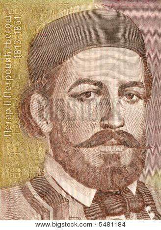 Petar Ii Petrovic