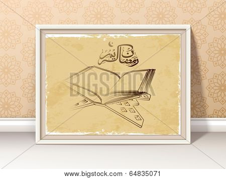 Sketch of islamic holy book Quran Shareef and arabic islamic calligraphy of text Ramadan Kareem on grungy brown background for holy month of muslim community.