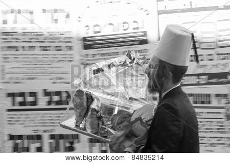 Purim In Jerusalem