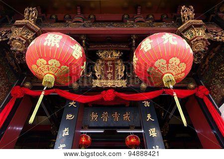 Chinese lanterns, Singapore