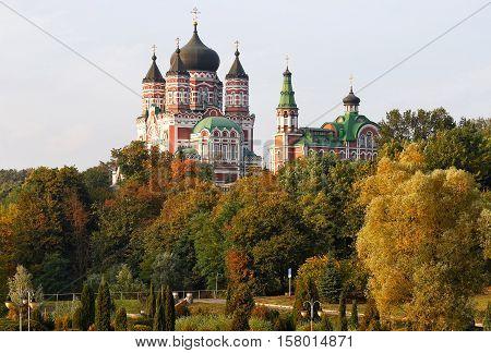 Feofaniya park and St. Panteleimon Cathedral, Kyiv, Ukraine