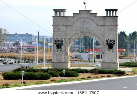 Bender Moldova Republic of Transnistria- October 1 2016:Arc de Triomphe in honor of the 600th anniversary of the city of Bendery