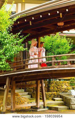 Shinto Wedding Bride Miko Kimono Yushima Tenmangu