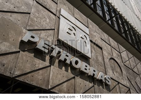 Rio de Janeiro, Brazil - November 22, 2016: Petrobras logo on its headquarters building. Petrobras is oil and gas industry giant Brazil.
