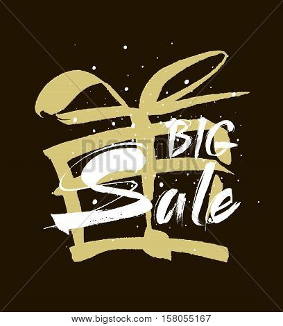 Sale. Drawn lettering. Sale vector typography. Usable for cards and posters sale banners billboards and sale signs.