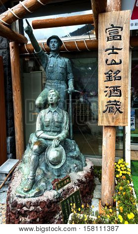 Mt. Fuji, Japan - August 22, 2016: Statue depicting two climbers pointing to Mt. Fuji summit.