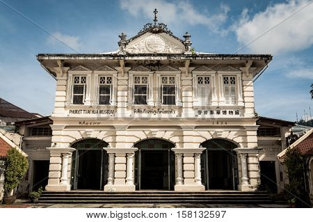 Phuket, Thailand - Nov 21, 2016: Phuket Thai Hua Museum On A Beautiful Colonial Sino Portuguese Styl
