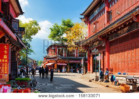 Scenic Street Of Dali Old Town In Autumn, Yunnan Province, China