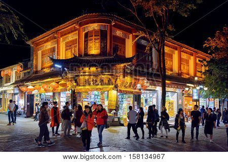 Night View Of Souvenir Shops On Street In Dali Old Town, China