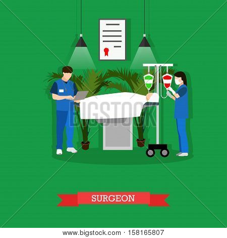 Vector illustration of surgeon standing near surgical table with patient. Nurse is near dropper. Operating room. Surgery concept design element.