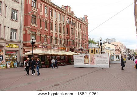 Russia, Moscow 22 May 2016, The Arbat street in Moscow