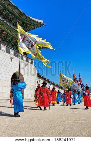 Guards At Changing Guard Ceremony At Gyeongbokgung Palace In Seoul