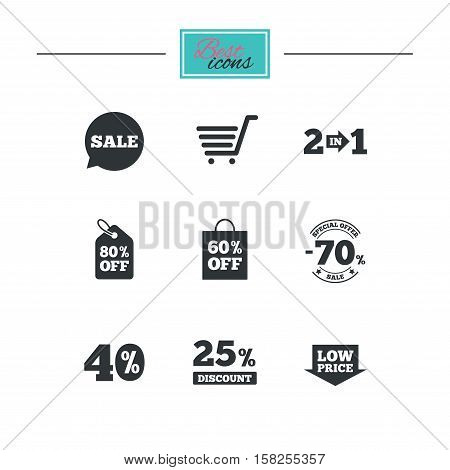 Sale discounts icon. Shopping cart, coupon and low price signs. 25, 40 and 60 percent off. Special offer symbols. Black flat icons. Classic design. Vector