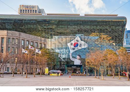Town Hall And People On Seoul Plaza