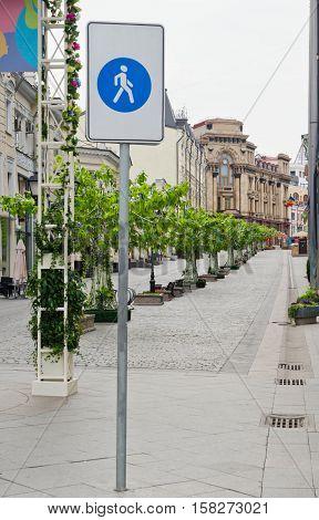 Pedestrian Zone On Street In The City