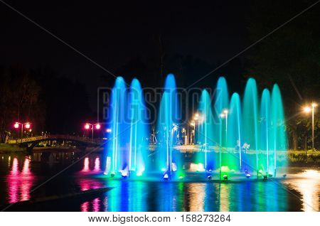 Fountain With Colorful Backlight In Park