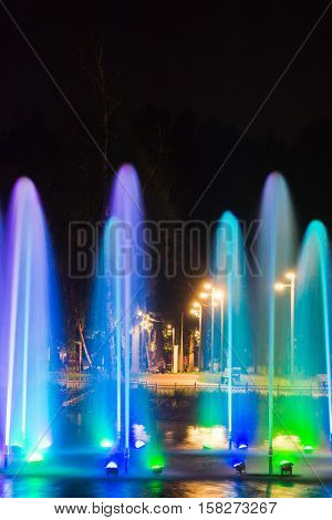 Fountain With Colored Backlight In Park