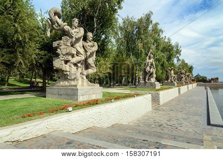 Square Of Heroes. Memorial Complex Mamayev Kurgan In Volgograd