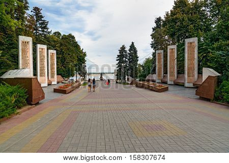 Alley Of Heroes In Volgograd