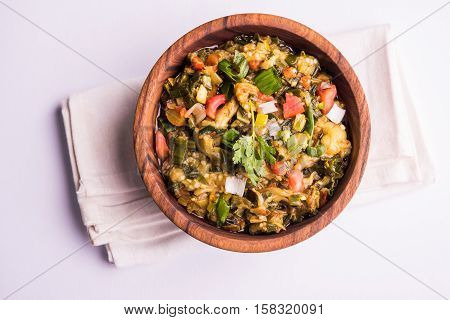 Baigan Bharta - Mashed Eggplant is South Asian food item, popular in maharashtra, tastes great with Jowar flour flat bread or bhakar or bhakri