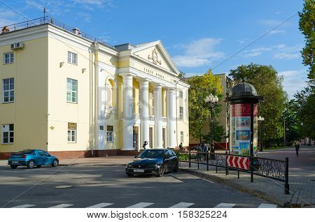 GOMEL BELARUS - SEPTEMBER 24 2016: Unidentified people go on Pushkin Street near Gomel State Puppet Theatre Belarus