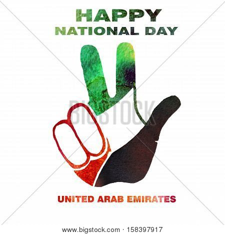 United arab emirates national day. Watercolor hand drawn illustration. Hand on the background of the flag of Arab Emirates. Text
