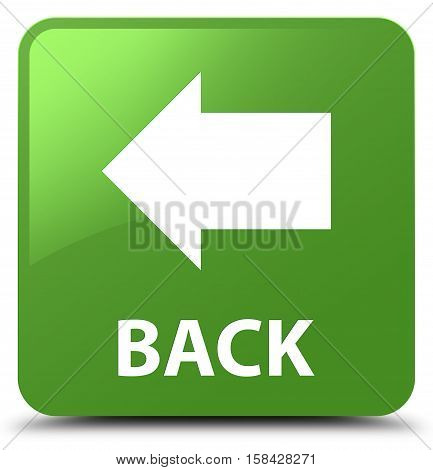 Back soft isolated on abstract green square button