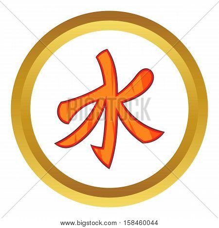 Confucian symbol vector icon in golden circle, cartoon style isolated on white background
