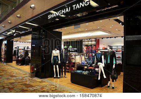 Shanghai Tang Fashion Shop Inside Of Singapore Changi Airport.