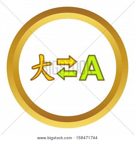 Translation from japanese to english vector icon in golden circle, cartoon style isolated on white background