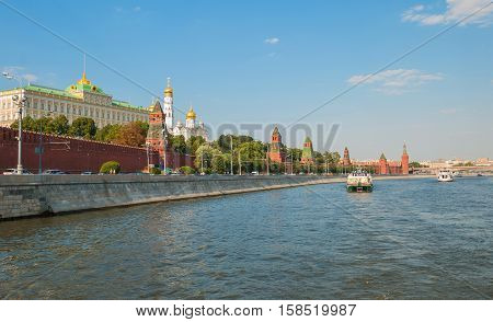 View of the Moscow River, the Kremlin Embankment and the Kremlin