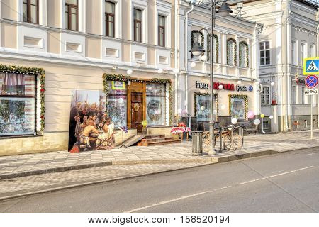 MOSCOW RUSSIA - November 11.2016: One of the many freely functioning Ukrainian restaurant in the historic center of city
