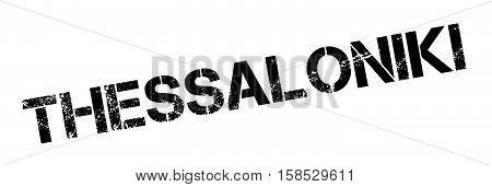 Thessaloniki Rubber Stamp
