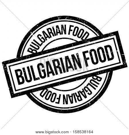 Bulgarian Food Rubber Stamp