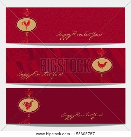 Horizontal banners set. Happy Chinese lunar new year 2017. Oriental holiday. Vector Red rooster sign. Asian traditional prosperity symbol decorative element. Festive chicken emblem card background