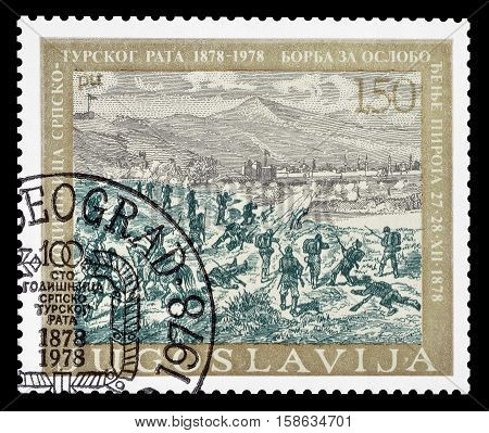 YUGOSLAVIA - CIRCA 1978 : Cancelled postage stamp printed by Yugoslavia, that shows Battlefield.