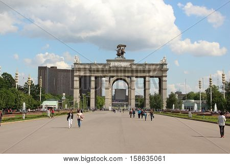 Russia, Moscow 25 May 2016, The main entrance to the VDNKh (VVC)