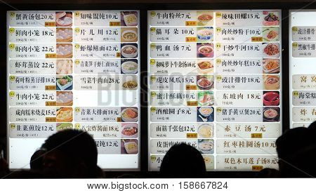 HANGZHOU - FEBRUARY 21: Showcase with traditional Chinese dishes and price in a restaurant in Hangzhou city, China, February 21, 2016.