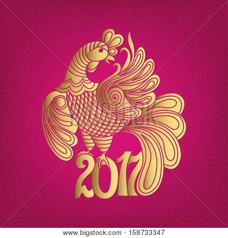 Vector illustration for 2017 year with  rooster - chinese symbol of new year.. Golden Cockerel .