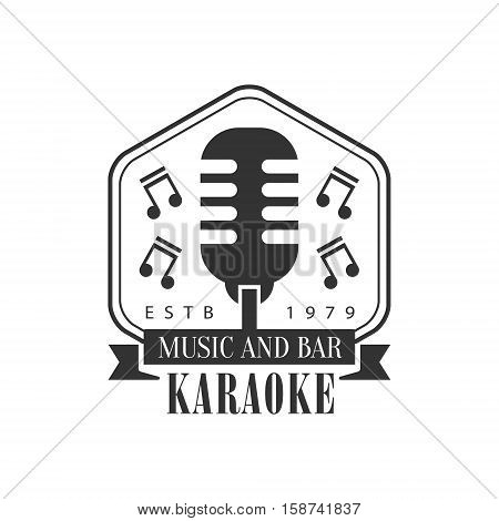 Old-Fashioned Stage Microphone In Frame Karaoke Premium Quality Bar Club Monochrome Promotion Retro Sign Vector Design Template. Black And White Illustration With Music Related Objects Silhouettes With Text.
