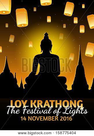 Loy Krathong 2016 greeting card and invitation. Yi Peng Festival. Text