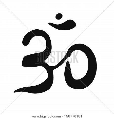 Ohm symbol on white background. Vector illustration