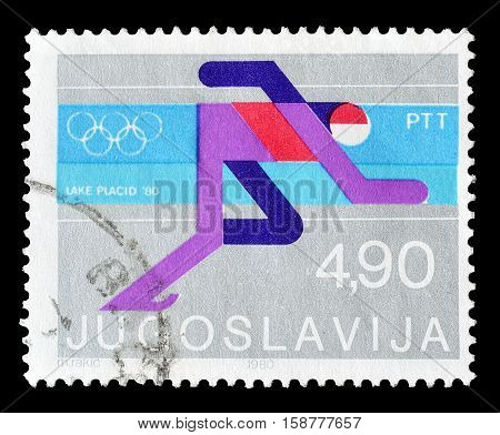 YUGOSLAVIA - CIRCA 1980 : Cancelled postage stamp printed by Yugoslavia, that shows Running.