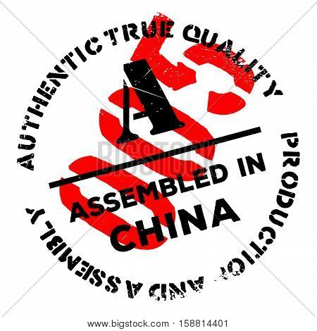 Assembled In China Rubber Stamp