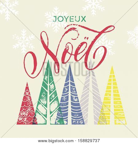 Joyeux Noel colorful french winter holiday spanish greeting card. Merry Christmas in France text with Christmas tree vector calligraphic lettering. Merry Christmas modern greeting card with pine tree